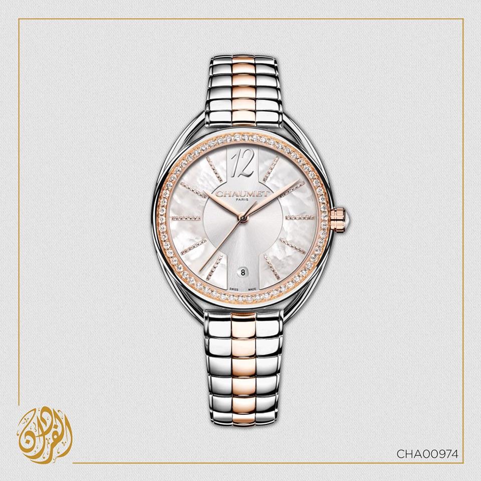 ساعة Liens Lumiere