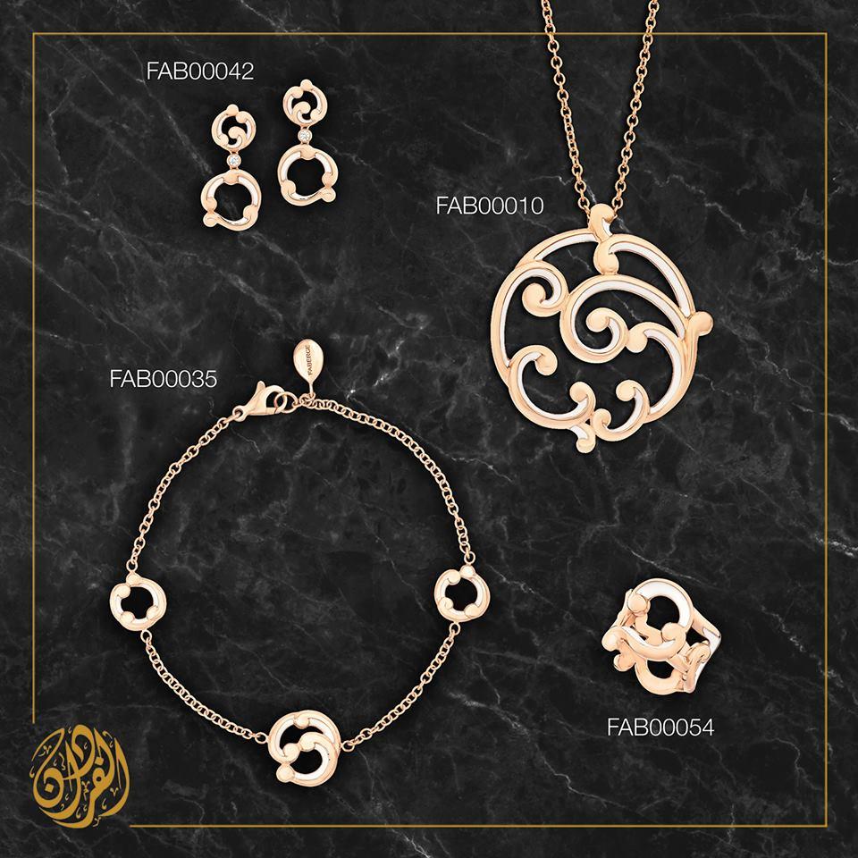 مجموعة Rococo من فابرجيه المذهلة مصنوعه من الذهب والمينا الابيض